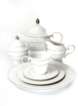 k39 kpl 21el  porcelanowy kawa/herbata BoneCh